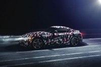 Камуфляж новой Toyota Supra превратили в упаковочную бумагу для подарков