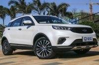 Комплектации и цены нового «паркетника» Territory от Ford для китайского рынка