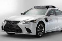 Lexus показал прототип нового беспилотного автомобиля