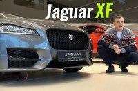 ЧтоПочем: Jaguar XF: солидно, круто, не дорого?