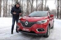 Тестируем новый Renault Kadjar. Стал ли он лучше?