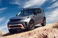 Land Rover отменила выпуск еще одной модели