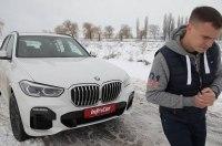 Они УБИЛИ BMW X5! Тест нового Х5 G05 2019