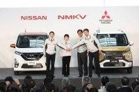 Nissan и Mitsubishi договорились о новом сотрудничестве