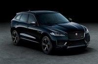 Jaguar решила представить на рынке две новые специальные версии F-Pace