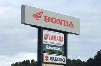 Японские гиганты Honda, Kawasaki, Suzuki и Yamaha создали консорциум