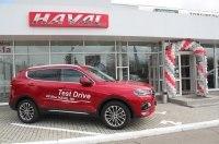 Состоялось открытие дилерского центра HAVAL в Чернигове!