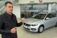 ЧтоПочем: FIAT Tipo 2019 от 13.100 долларов