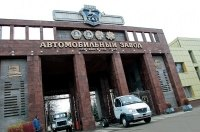 Из-за санкций США российский ГАЗ оказался на грани банкротства