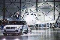 Land Rover подготовило специальную версию Range Rover для астронавтов