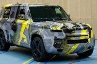 Land Rover показала прототип внедорожника Defender