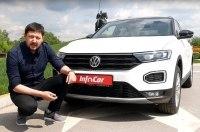 Тест-драйв T-Roc: кросс-Гольф от Volkswagen?!!