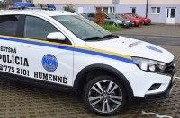 Полиция Словакии пересела на универсалы Lada Vesta SW