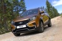 АвтоВАЗ официально начал отзыв автомобилей LADA XRAY