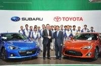 Toyota и Subaru создадут совместную платформу для электрокаров