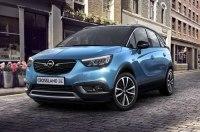 Продажі оновленої марки Opel вже стартували в березні 2019 року