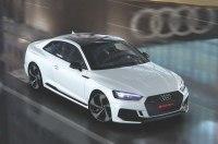 Представлена спецверсия Audi RS5 с 444-сильным мотором
