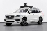 Компании Volvo Cars и Uber представляют беспилотный серийный автомобиль