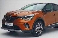 Renault Captur 2020: в сети появились первые изображения кроссовера
