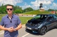 BMW i3s - самый странный БМВ?!!