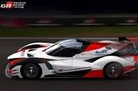Toyota сделает гоночный вариант суперкара Gazoo GR Super Sport
