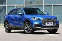 Audi выпустила электрическую версию самого маленького паркетника Q2