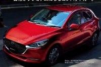 Появились фото обновленного хэтчбека Mazda2