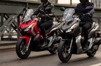 Honda представила новый скутер в Индонезии
