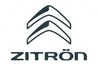 Французская фирма Citroen сменил имя на Zitron в Германии