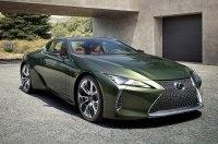 Lexus представил спецсерию купе LC 500
