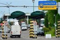 В Украине могут изменить правила пересечения границы