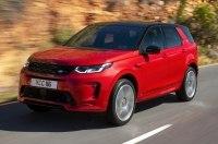 Обновлённая Land Rover Discovery Sport – забота об окружающей среде и комфорте пассажиров