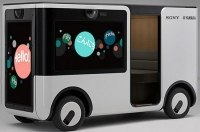 Sony и Yamaha разработают беспилотные автобусы для гольф-клубов