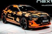 Audi E-Tron Sportback представят 19 ноября