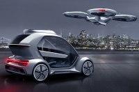 Audi остановила разработку летающего такси