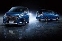 Nissan выпустил новую версию своего минивэна Serena
