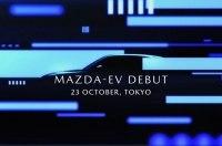 Mazda анонсировала новый фирменный стиль