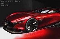 Mazda опубликовано первое изображение суперкара по имени RX-Vision GT3