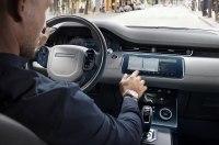 Jaguar Land Rover расширяет границы технологий: беспроводное обновление программного обеспечения