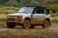 Land Rover выпустит новый кроссовер за 25 тысяч фунтов