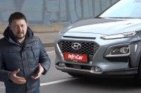 Hyundai Kona 1.6T. Не интригует?! А зря...
