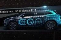 Mercedes показал первый тизер электрического кроссовера EQA