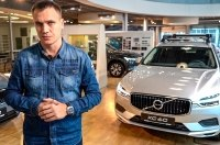 Volvo XC60 теперь доступен от 42.500 евро