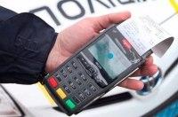 В Украине хотят повысить штрафы для водителей