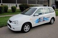 Первый серийный электромобиль EI LADA выставлен на продажу за $14 500