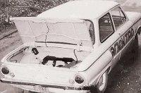 В Сети показали первый электромобиль ЗАЗ
