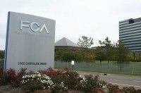 Коронавирус остановит европейский завод Fiat Chrysler