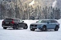 Volvo и Geely рассматривают вопрос о полном слиянии