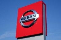 Nissan подал иск к Карлосу Гону на 90 миллионов долларов
