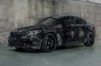 BMW M2 Competition получит эксклюзивную версию Arty Makeover